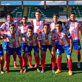 Provincial Ovalle vs. Deportes Linares [Partido Completo]