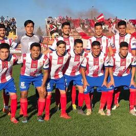 Deportes Linares vs. Real San Joaquín [Partido Completo]