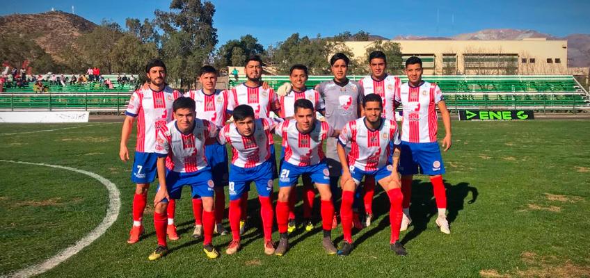 Trasandino de Los Andes vs. Deportes Linares [Partido Completo]